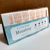 風邪引き体質を治すべく、「マウスリープ」で睡眠時の口呼吸を強制的にやめさせてみた