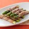 健康にいい!アスパラの肉巻きに含まれる栄養と健康効果8選について