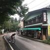 TT練習と大平山