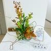 今日の生け花