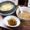 「冬の麺料理 牡蠣 第2弾 かきの釜あげ」麺や 福座