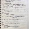 80・81日目:法規 建築士法 まとめ③
