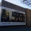 世紀のフェルメール展狂想曲@上野の森美術館