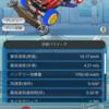 【ソシャゲ】【ミニ四駆】超速GP、勝ったり負けたり