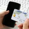 入会費、年会費0円で申し込めるクレジットカードを紹介!