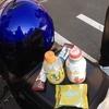 レンタルバイクで公道デビュー(2)