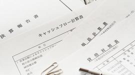 【ファイナンス】キャッシュフロー計算書とは?