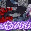 にじさんじ おすすめ切り抜き動画 2021年03月25日