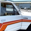 初代・日産サファリ 160 パトロール / nissan patrol safari 160