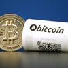【仮想通貨】ビットコイン価格急騰、日本人の取引急増で?なぜ今日本人が爆買い?
