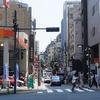 2020/08/05 麻布散歩 08 麻布十番商店街/きみちゃん像/十番稲荷神社/麻布十番駅