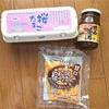 【生活クラブ】39週購入品/幼児のお弁当