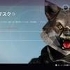 【Destiny2】ハロウィンイベント今年は開催しない