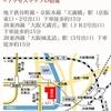 造幣局 桜の通り抜け( ´ ▽ ` )ノ🌸 行ってきた