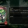 【シャドバ】第14弾カードパック「森羅咆哮」新カード情報②