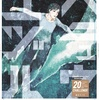2017.08.16 - XYLITOL 20周年記念 - 漫画家藤本タツキ X 羽生結弦