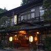 鎌先温泉「最上屋旅館 自炊館」(宮城県白石市)