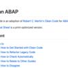 Clean ABAP 紹介