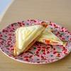 自宅待機中のお昼ご飯⑤オーストラリアのホットサンド、Jaffle(ジャッフル)を作る
