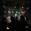 3/18(土) Live Plant 出演者紹介① YU