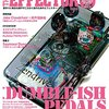「 The EFFECTOR BOOK Vol.35 」! 次のエフェクターブック出ます!ダンブルペダル特集!