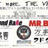 札幌HOT TIMEでライブ「Not more.the Wall」を見てきました。