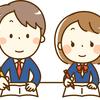 合格&卒業おめでとう! 英語教室の卒業まで(中3生)
