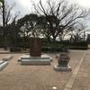 Walking to & Running around Nagai Park