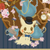 Pokemon Ichiban-kuji will Release 2020.09.19