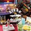 【オススメ5店】本厚木・相模大野・海老名・伊勢原(神奈川)にあるステーキが人気のお店