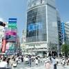 若者で賑わう街で最新トレンド情報をゲット!東京都渋谷区のアルバイト情報