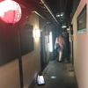 食い道楽ぜよニッポン❣️ 京都 最強の小料理屋・酒処てらやま❗️