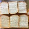 食パンの断面