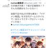 イケメンシリーズ記憶喪失問題に3年経ってから進展が!!!