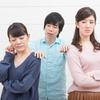 【嫁VS姑】嫁と姑が仲が悪い どうすべき? 子供の立場から感じたこと 母親と祖母の嫁姑問題 体験談