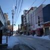 青森県弘前市鍛冶町界隈を歩く 訪問日2017年12月30日
