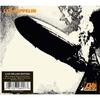 Led Zeppelin 最新リマスター盤