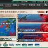 E3 四国沖/九州西方五島列島沖(ルートギミック)
