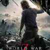 「ワールド・ウォーZ」(2012)決して油断するな!コロナウイルスとの闘い!