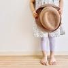 50代女性ミニマリストの夏服選び!追加購入の基準は勝間和代流を採用。
