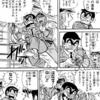 """【必読】週刊少年ジャンプのおすすめ""""ギャグ漫画""""を紹介!"""