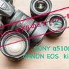 SONY α5100かCanon EOS kiss Mか、エントリーモデルのミラーレス一眼をまとめました