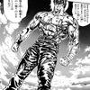 心のヒーローについて【空手せもっち】心の中のヒーローがその人を強くするのだっ!