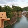 夕張市 滝の上公園の千鳥ヶ滝(初夏)