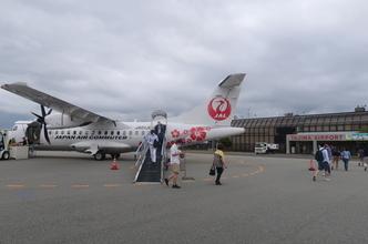 【まさかの満席】但馬空港までプレペラ機で20分。JAC2321便搭乗記。