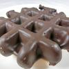【業務スーパー】自然解凍&チョコがけ!コバラに嬉しい「ベルギーワッフル ダークチョコレート」