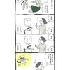 山彦の物語「平成から令和へ」