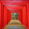 札幌市神社例祭2017①中央区「北海道神宮」・「札幌伏見稲荷神社」
