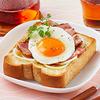 【家事ヤロウ】3/24 和田明日香さん☆王道朝食の作り方『ベーコンエッグ』