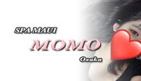 《 体験談 》 大阪・谷町九丁目 ♡ メンエス界に舞い降りた才色兼備セラピスト ♡ モモ 『SPA MAUI』